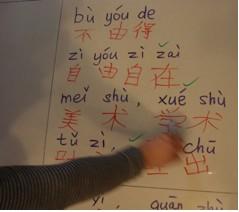 Asian language