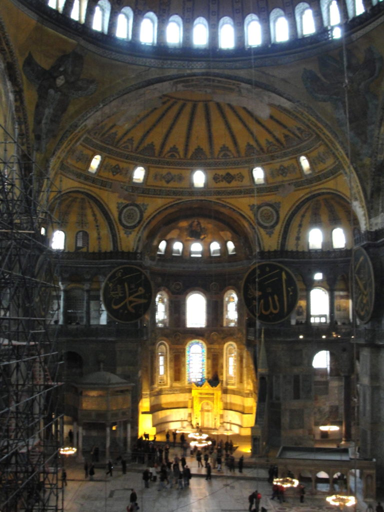 hagia sophia essay (continued from part i) hagia sophia is not only an incredible piece of engineering and architecture – but also one of faith constructed in its current form.