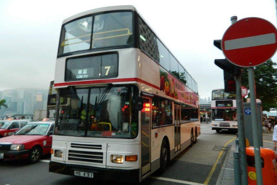 buses in HK