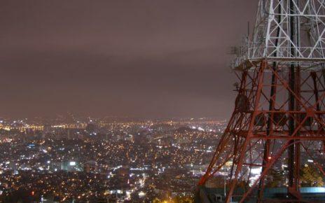 seoul tower korea