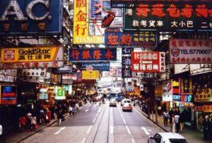 shopping streets in Hong Kong